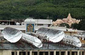 திருப்பதியில் உள்ள சூரிய நீராவி கண்ணாடிகள்